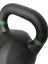 Competitive StrongGear Kettlebell 8 kg - 36 kg - Weight: 36 kg